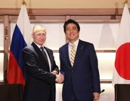 Russian Cabinet President Of The Russian Federation To Visit Japan Ministry Of
