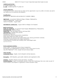 Bio Data Resume Sample by Cv Example Medical