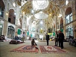 The Carpet Market Timche Of The Carpet Bazaar U2013 Qom Iran Tourist Attractions