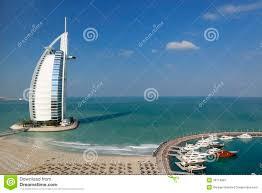 burj al arab hotel stock photo image 39119992