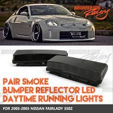 nissan 350z tail lights for 03 05 nissan 350z smoked lens white led daytime running drl