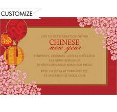 lunch invites new year lunch invitation festival collections