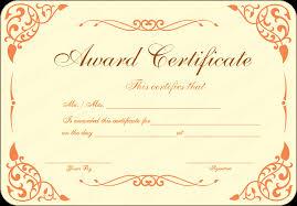 beautiful award certificate template example with orange pattern