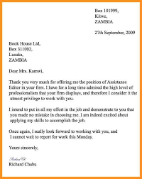 12 formal letter applying for a job sample appication letter