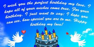 frightening illustration horrifying happy birthday sister ecards