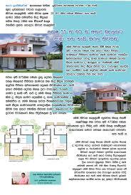 house construction company house plan sri lanka nara lk house best construction company