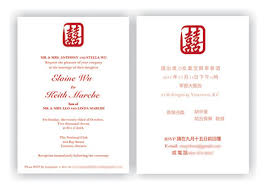 bilingual wedding invitations wedding invitation rectangle potrait white