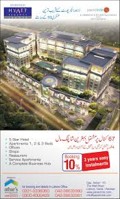 hotels under construction near u0026 at lahore airport history of