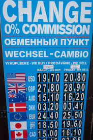 bureau de change 19 foreign currency rates pictures getty images