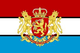 Flag Of Netherlands Image Netherlands Flag Vinw Png Alternative History Fandom
