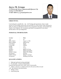 My Objective In Resume Example Resume For Ojt Business Administration Students Resume