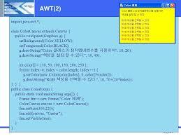 10 장 awt 2 2 20 awt 2 canvas 클래스 graphics 클래스