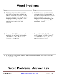 1 powers of ten word problem 5 nbt a 2 page 1 education