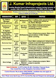 electrical engineering jobs in dubai companies contacts jobs in j kumar infraprojects ltd vacancies in j kumar