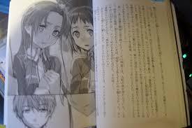 Sword Art Online Light Novel Licensed Sword Art Online Light Novel Discussion Page 150
