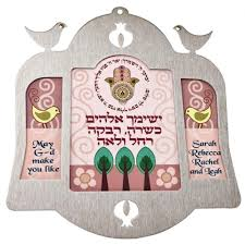 jewish home decor 100 blessings home decor best 25 irish blessing ideas on