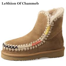 womens hiking boots australia review womans boots mou mou reviews shopping womans boots mou