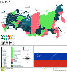 Map Russia Map Of Russia Stock Vector Image 59208319