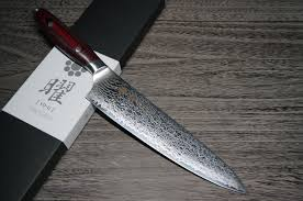 kitchen knives melbourne yaxell gou 101 layers sg2 damascus chef knife gyuto 200mm hocho