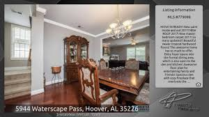 waterscape floor plan 5944 waterscape pass hoover al 35226 youtube