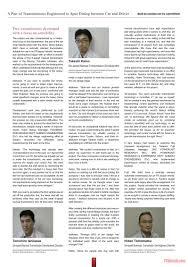 joaquín ruhi kaizen factor page 6