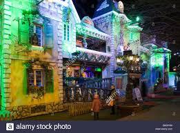 haunted house winter wonderland fair hyde park london stock