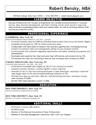 Bad Resumes The 6 Second Resume Challenge Answers Keep Or Trash