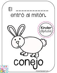 bilingual kinder alphabet spanish winter books and the mitten freebie