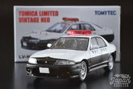 nissan skyline police car skyline tomica limited vintage japan booster