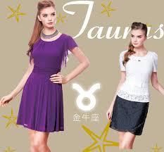location chambre 钁e 伊蕾服飾iley 女性服飾 流行時尚最佳品牌womens fashion clothing