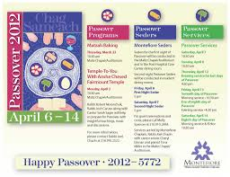 passover programs 2012 passover programs services seders