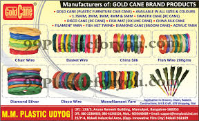 Cane Furniture Sale In Bangalore M M Plastic Udyog Bangalore Manufacturer Of Gold Cane Brand