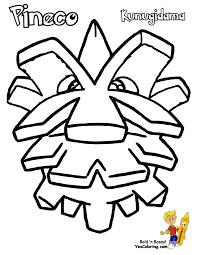 gusto coloring pages to print pokemon 08 misdreavus ursaring