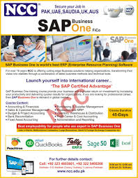 Sap Business One Training Courses In Lahore By Ncc College Ncc