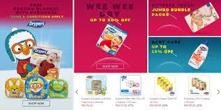save the date 11 11 17 to 12 12 17 kisahsidairy com parenting