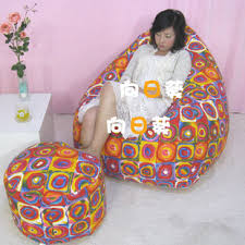 why do chinese girls beanbag chairs taobao field guide