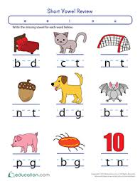 short vowel sort game game education com