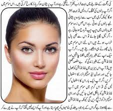 2016 fashion stani makeup tips in urdu video