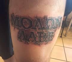 labe tattoo