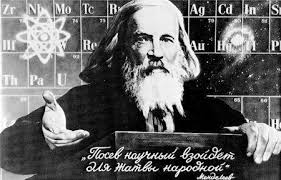Who Invented Periodic Table Periodic Table Of The Elements Know It All