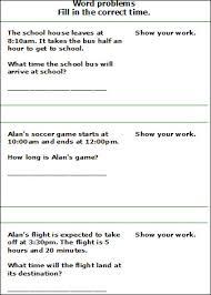 real life math worksheets worksheets