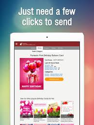 birthday u0026 greeting cards on the app store