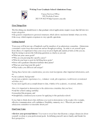 mba admission essay sample sample essay for mba application trueky com essay free and mba admissions essay goals