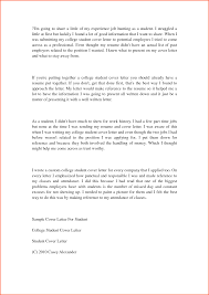 sample cover letter for student placement cover letter college student 11 college cover letter denial letter