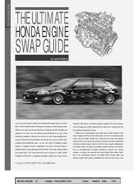 civic engine swap guide motor vehicle land vehicles