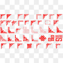 chinese design chinese elements png images vectors and psd files free