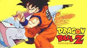 dragon ball game heard dragon ball