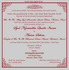 wedding ceremony invitation wording 012
