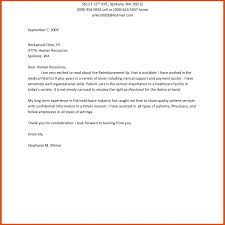 dear human resources cover letter cover letter dear recruiting