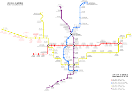 Shanghai Metro Map Subway Suzhou Metro Map China